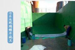 防腐玻璃鳞片涂料施工程序必读