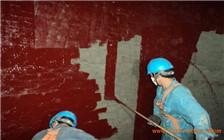 玻璃鳞片胶泥使用方法说明