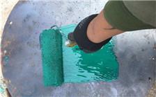 <b>低温玻璃鳞片胶泥施工方法介绍</b>