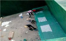 废酸池防腐施工方案