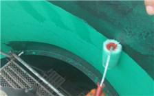 脱硫塔玻璃鳞片胶泥施工方法