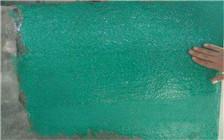 玻璃鳞片胶泥厚度不均匀会怎么样?